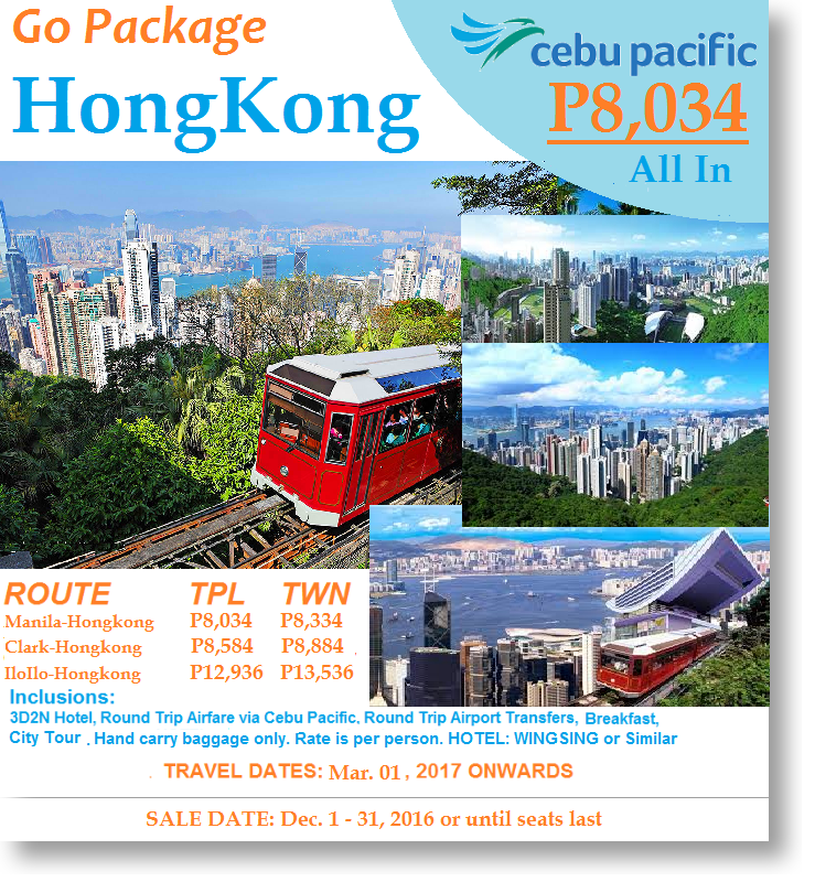 Hongkong Tour Package With Airfare